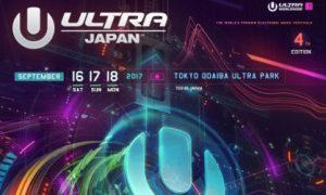 ウルトラジャパン2017 / 出演者・タイムテーブル・出演DJ