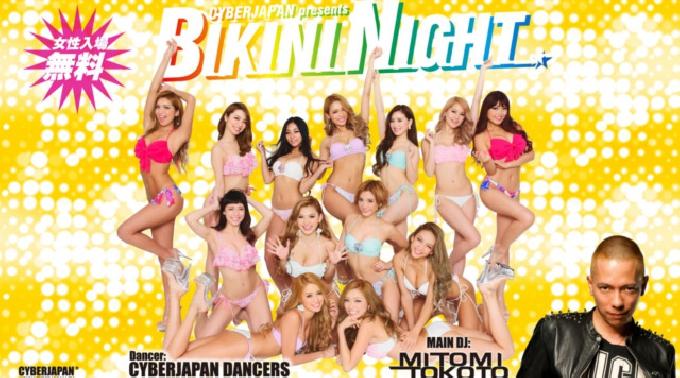 BIKINI NIGHT_event_mills-fukuoka_20160806