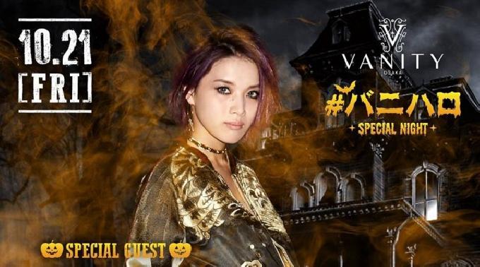 DJ Erie_event_vanity-osaka_20161021