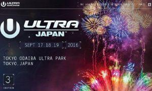 ELE TOKYO ULTRA JAPAN 2016_event_ele-tokyo_20160917