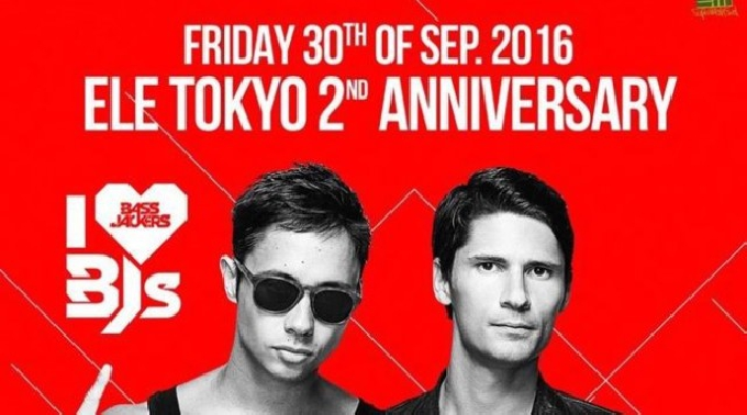 bassjackers_event_ele-tokyo_20160930