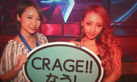 crage-machida_003