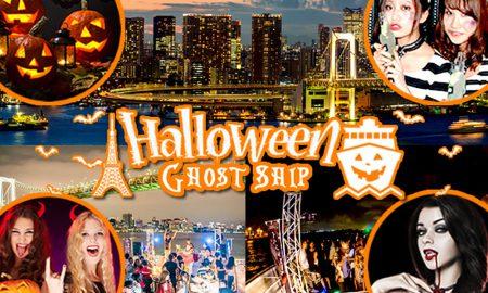 halloween-ship_