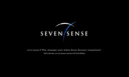 seven-sence