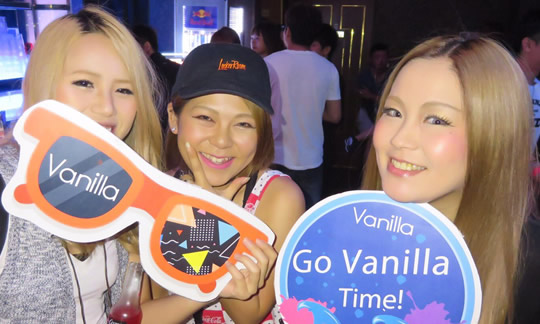 vanilla-nagoya_009