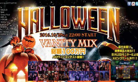 vanity-mix-halloween_event_vanity-sapporo_20161029
